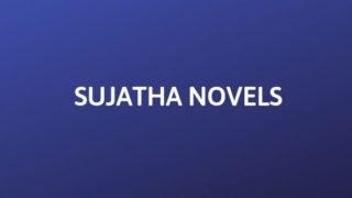 Tamil Novels Blog